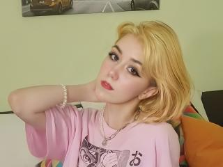 Sexy profile pic of EllenDysor